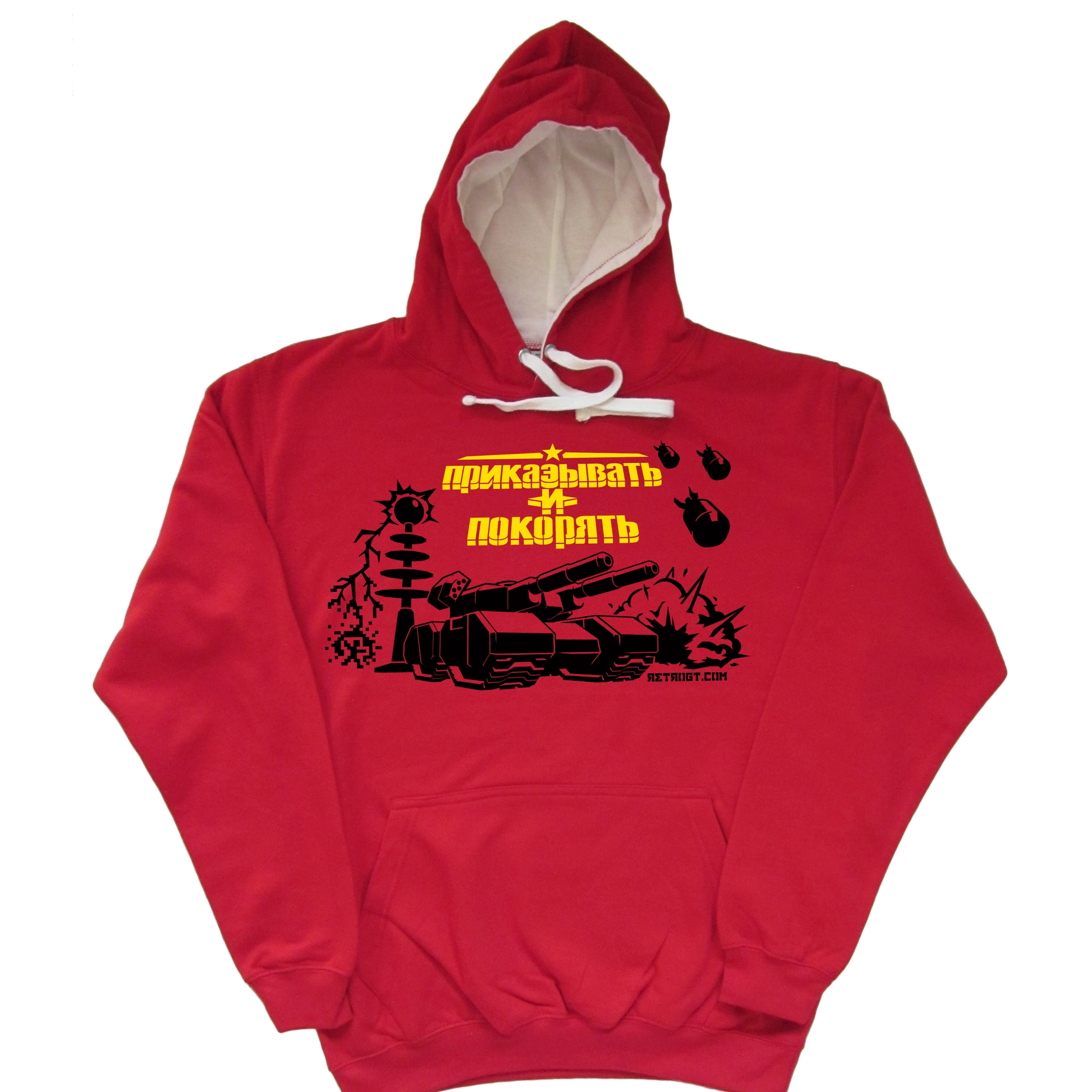 Alternative photo: Soviet Command Hoodie