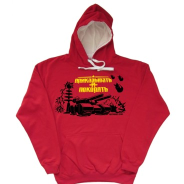 Photograph: Soviet Command Hoodie