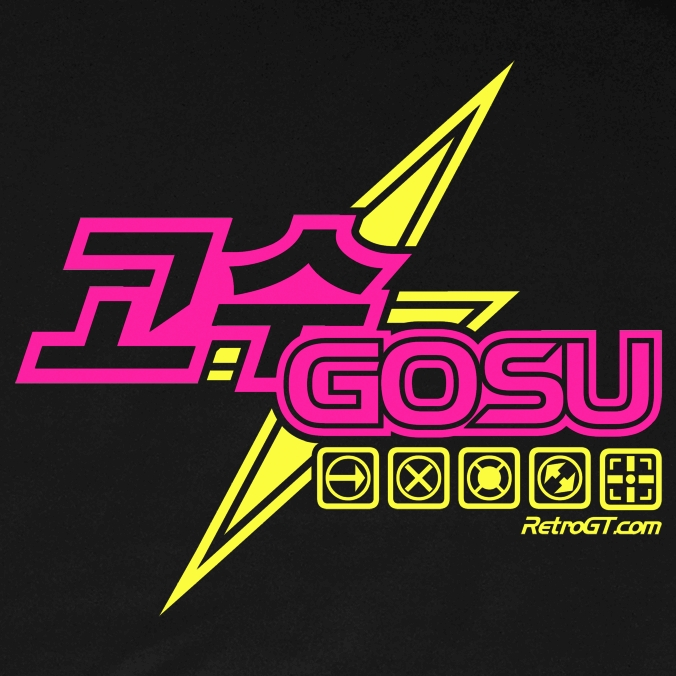 Alternative photo: GOSU Hoodie