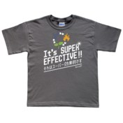It's Super Effective! Kid's T-Shirt