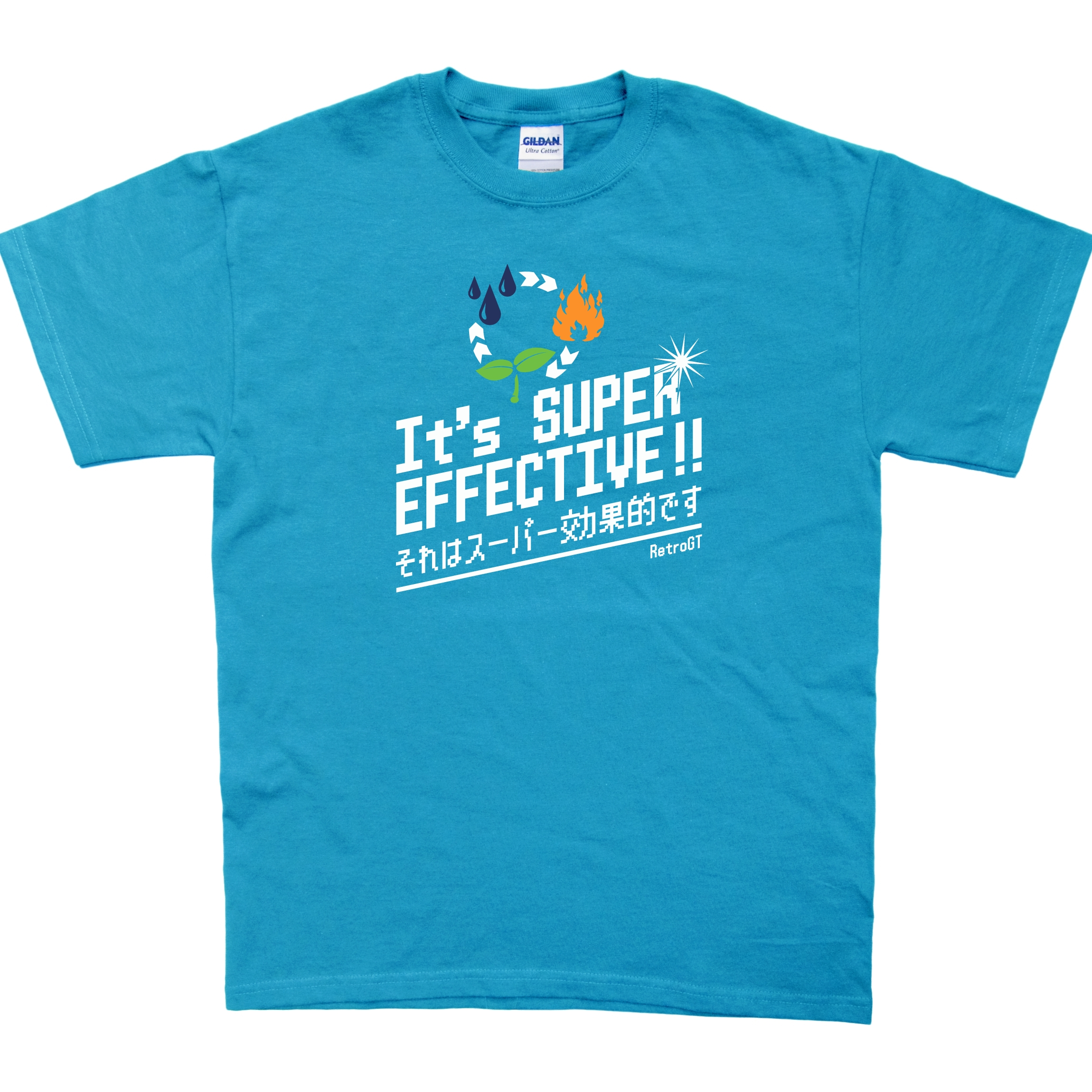 Alternative photo: It's Super Effective! T-Shirt