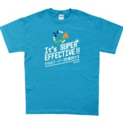 It's Super Effective! T-Shirt