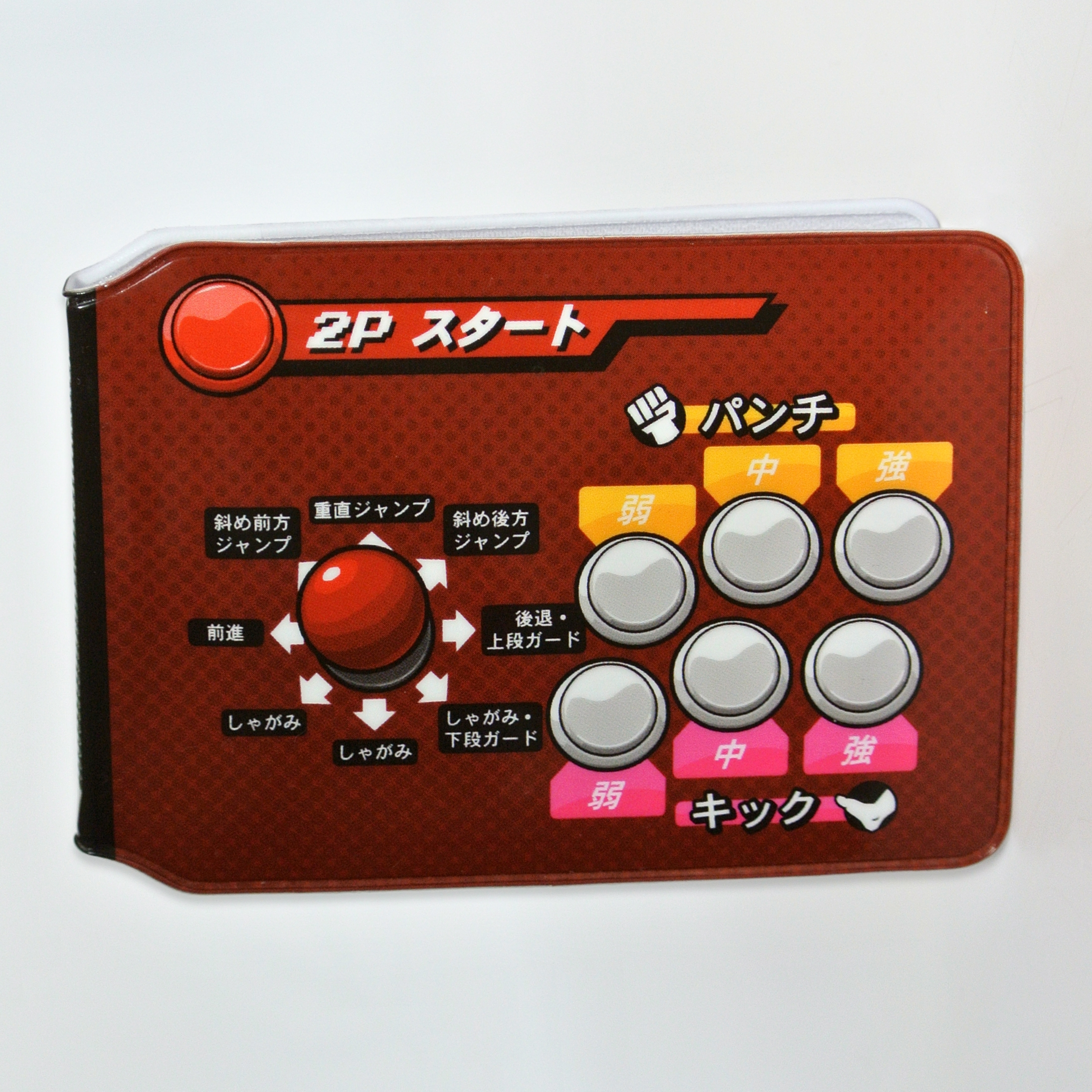 Fighters Arcade Panel Card Holder