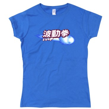 Photograph: Hadoken Fireball Girl's T-Shirt