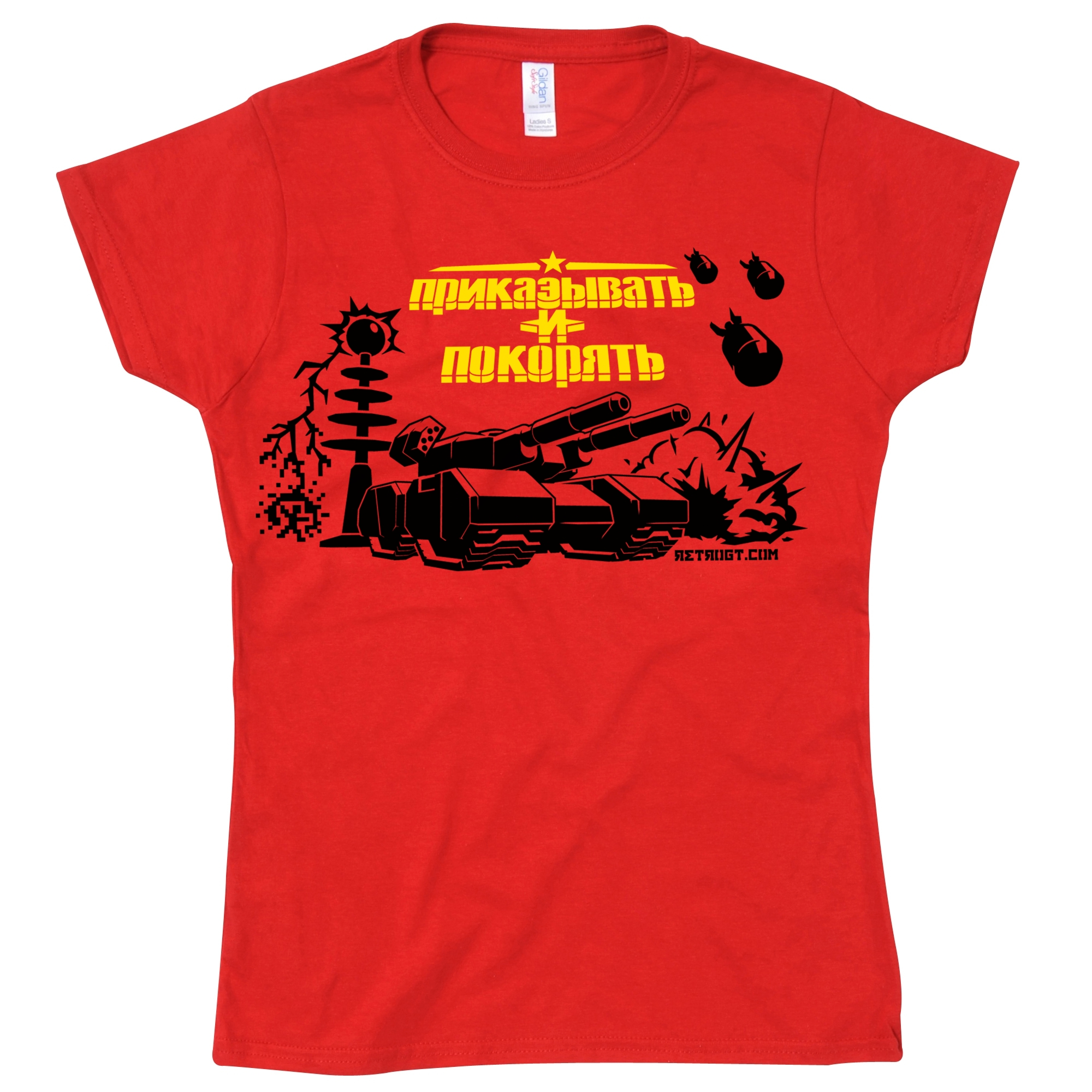 Soviet Command Girls T-Shirt
