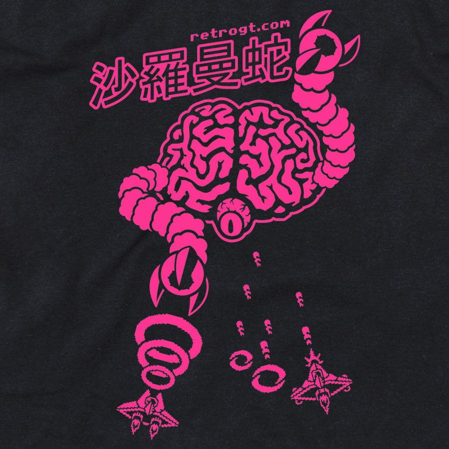 Alternative photo: Brain Boss Girl's T-Shirt